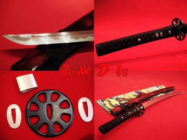 Handmade Japanese Wheel Tsuba Katana Battle Ready Sword Full Tang Blade